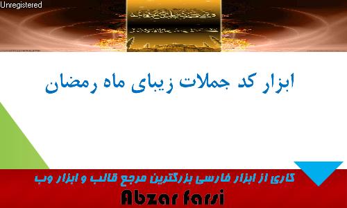 https://rozup.ir/up/abzarfarsi/logo/Untitled.png
