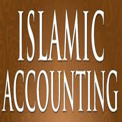 حسابداری اسلامی