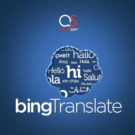 بهترین برنامه مترجم آفلاین و آنلاین bing translator (ویدئو)