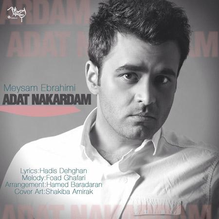https://rozup.ir/up/ahoooo/Pictures/Meysam-Ebrahimi---Adat-Naka.jpg