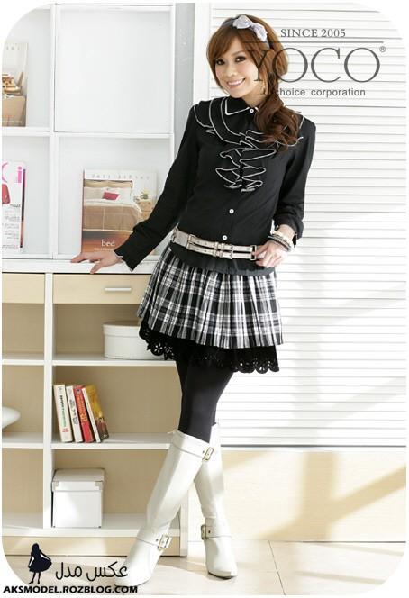 http://aksmodel.rozblog.com - مدل بلوز و دامن مجلسي زنانه و دخترانه
