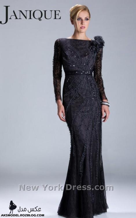 http://aksmodel.rozblog.com - مدل هاي جديد لباس گيپور مجلسي