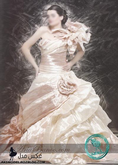 ژورنال مدل هاي لباس مجلسی SAMI