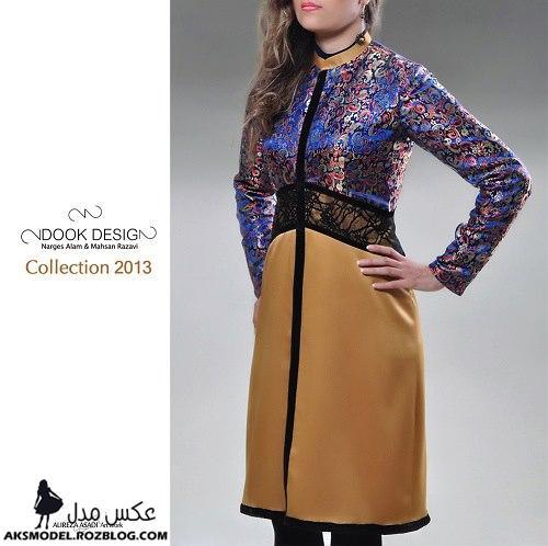 http://aksmodel.rozblog.com - مدل شیک مانتو ایرنی