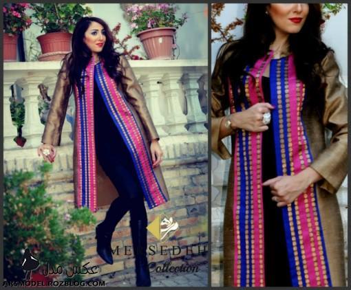 http://aksmodel.rozblog.com - مدل مانتو جدید ایرانی مارک مرصده