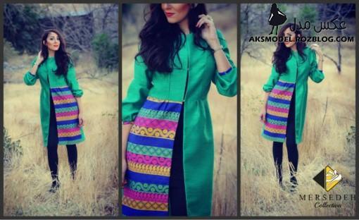 http://aksmodel.rozblog.com - مدل جدید مانتو دخترانه مارک مرسده