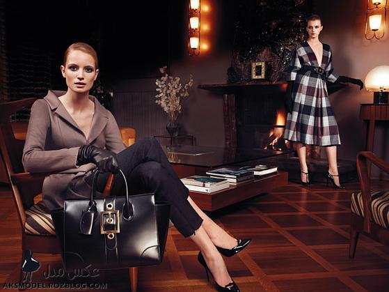 http://aksmodel.rozblog.com - مدل لباس شب مارک دار