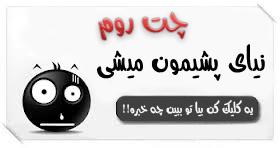 anarchat.blogfa.com
