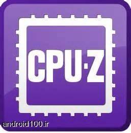 لیست پردازنده گوشی های مختلف (کدام دیتا را برای بازی دانلود کنیم)