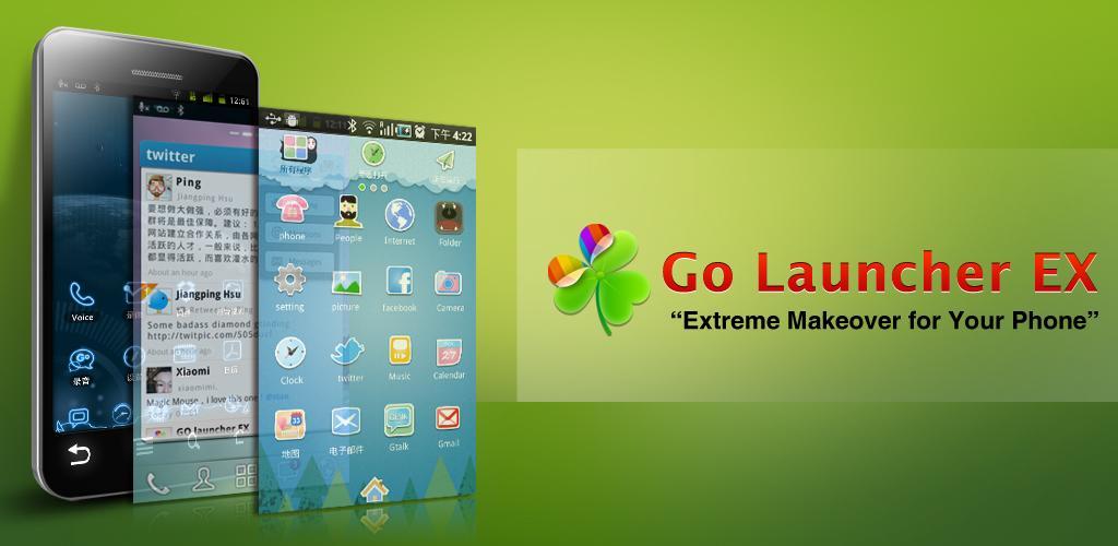 دانلود جدیدترین ورژن لانچر GO Launcher EX 3.32 برای اندروید