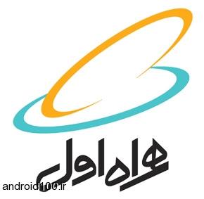 آموزش فعال سازی اینترنت اندروید همراه اول تنظیمات اینترنت همراه اول  گوشی های اندروید