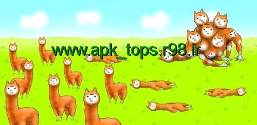 دانلود بازی Alpaca Evolution v1.0.14