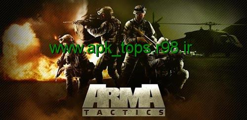 دانلود بازی Arma Tactics THD v1.1912 + data
