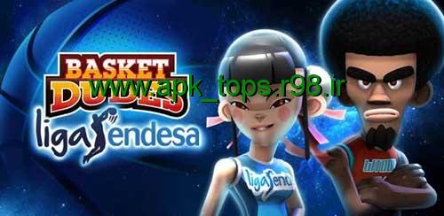 دانلود بازی BasketDudes Liga Endesa v3.0.6