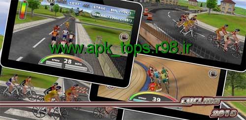 دانلود بازی Cycling 2013 (Full Version) v1.4