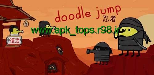دانلود بازی Doodle Jump v2.0.2
