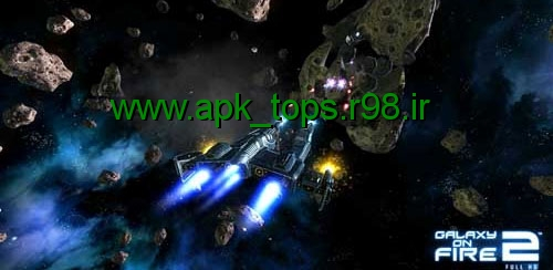 دانلود بازی Galaxy on Fire 2™ HD v2 + data