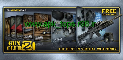 دانلود بازی سرگرم کنندهی Gun Club 2 v1.7.3