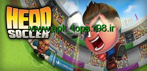 دانلود بازی Head Soccer v1.4