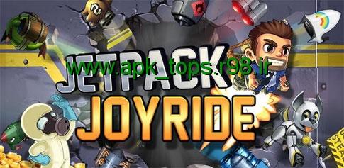 دانلود بازی JetPack Joyride v1.3.5