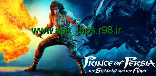 دانلود بازی Prince Of Persia Shadow & Flame v1.0.0