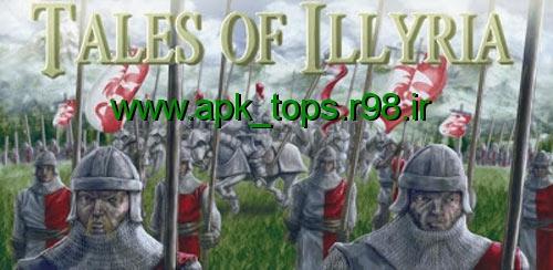 دانلود بازی Tales Of Illyria (RPG) v1.59 + data