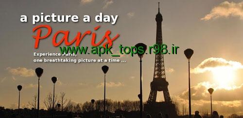 دانلود والپیپر A picture a day Paris premium v1.0.14
