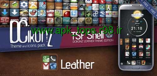 دانلود پوستهی DCikonZ Leather TSF Theme v1.2.9