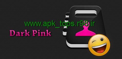 دانلود پوستهی Dark Pink GO Contacts Theme v1.0