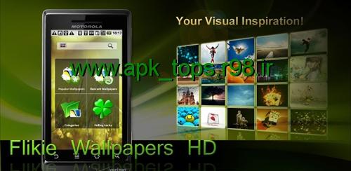 دانلود وال پیپیر Flikie Wallpapers HD v3.7.4