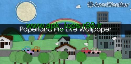 دانلود وال پیپر Paperland Pro Live Wallpaper v3.0