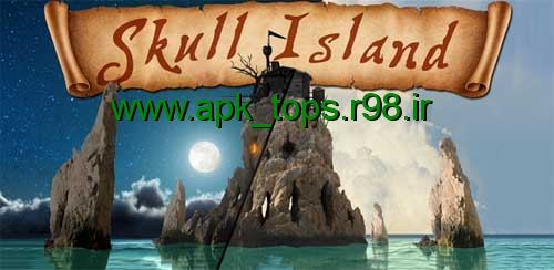 دانلود وال پیپر Skull Island 3d Live Wallpaper v1.3.0