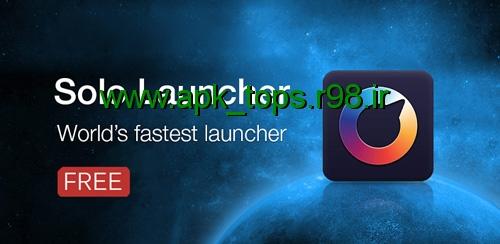 دانلود لانچر Solo Launcher (Theme + Wallpaper) v1.1.3