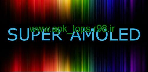 دانلود پوستهی Super Amoled Theme v3.0