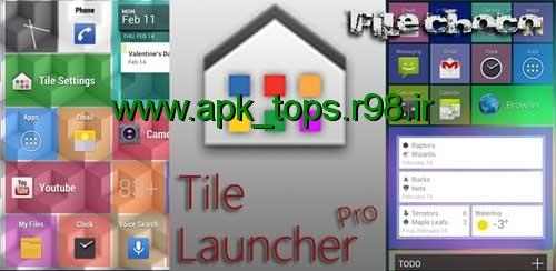 دانلود لانچر Title Launcher Pro v1.42