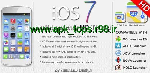 دانلود پوستهی ios7 - iPhone HD 5 in 1 Theme v1.0