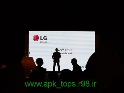 گوشی آپتیموس G Pro رسماً وارد کشور شد!