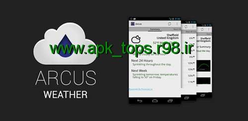 دانلود نرم افزار Acrus Weather v1.8.0