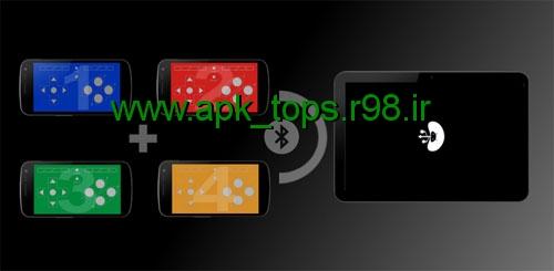 دانلود نرم افزار BT Controller v1.4