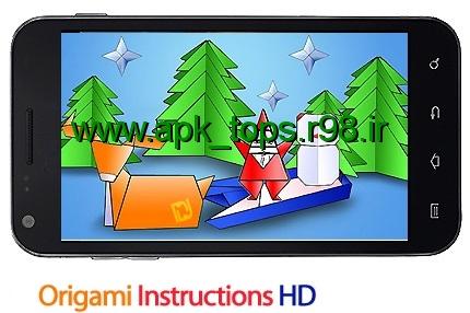 دانلود نرم افزار Orgami Instructions HD