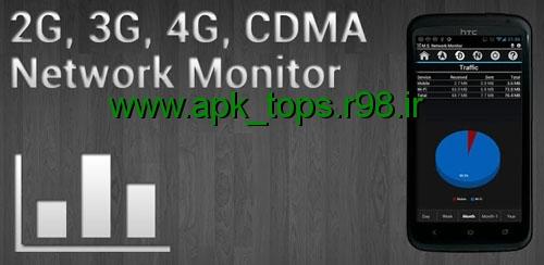 دانلود نرم افزار 2G,3G,4G Network Monitor v2013.03.02