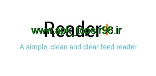 دانلود نرم افزار Reader+ v3.0-RC4