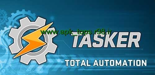 دانلود نرم افزار Tasker v4.1u3