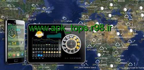 دانلود نرم افزار eWeather HD, Radar HD, Alerts v5.0.4
