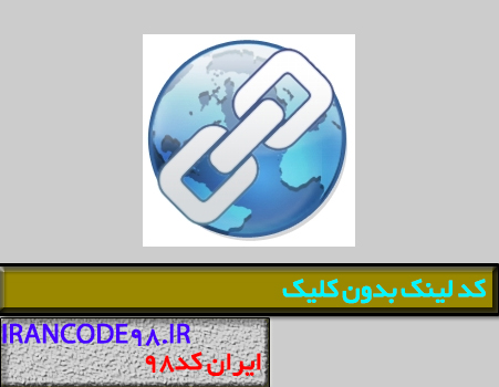 https://rozup.ir/up/az-k2/irancode98/cover/link.jpg