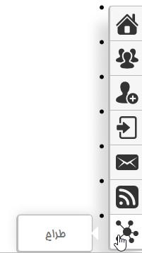 کد تولبار ثابت در صفحه