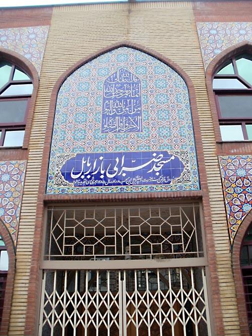 مسجد ضرابی بال خیابان چهار سوق