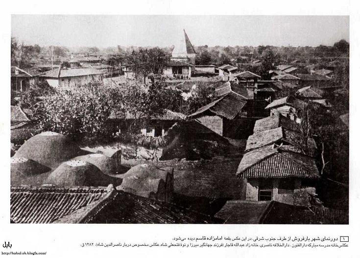 دور نمای شهر بارفروش(بابل) از طرف جنوب شرقی