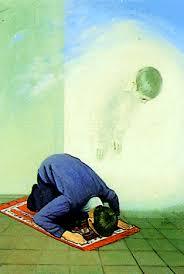 نماز و ميدان مغناطيسي