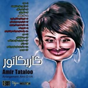 دانلوداهنگ کاریکاتور از امیرتتلو